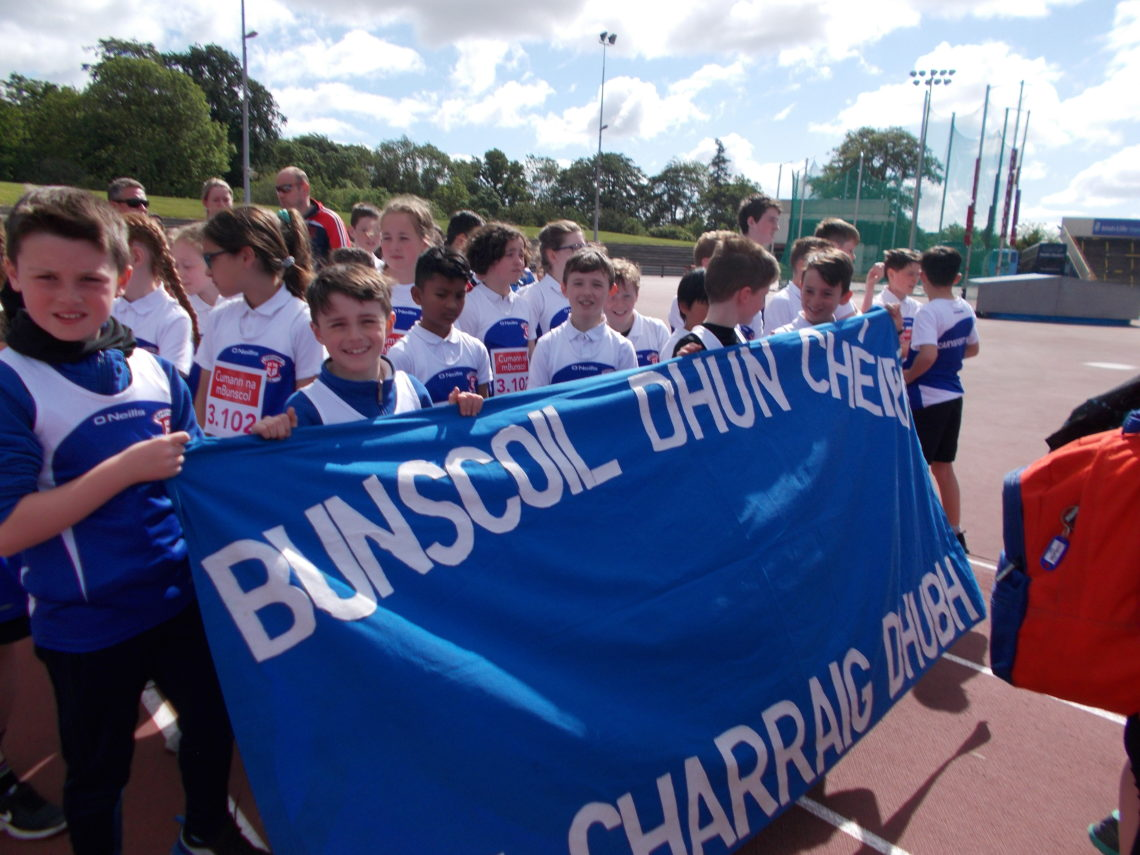 Carysfort Santry Track with school Flag